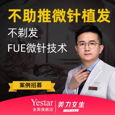 https://heras.igengmei.com/service/2020/07/02/5ed9cd3093-half