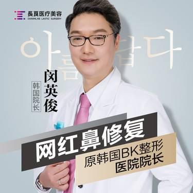 【重庆@闵英俊】鼻形态修复