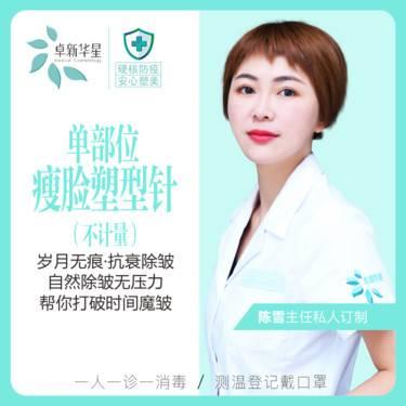 https://heras.igengmei.com/service/2020/07/02/d1a92d1d96-half