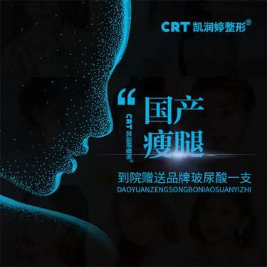 https://heras.igengmei.com/service/2020/07/03/0c8a647aea-half