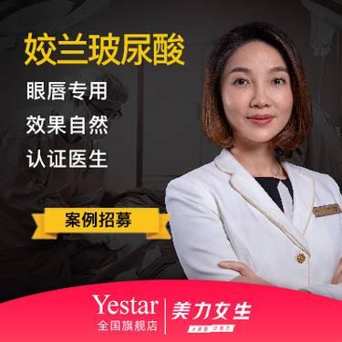 https://heras.igengmei.com/service/2020/07/03/b3a83d2a0d-half