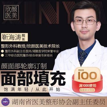 https://heras.igengmei.com/service/2020/07/03/ca1826ad2a-half