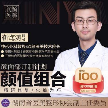 https://heras.igengmei.com/service/2020/07/03/f20ada7c93-half