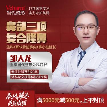 https://heras.igengmei.com/service/2020/07/04/c1e6d9b530-half