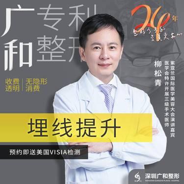 https://heras.igengmei.com/service/2020/07/04/c8187394fb-half
