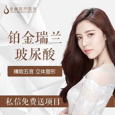 https://heras.igengmei.com/service/2020/07/05/db43bc0245-half