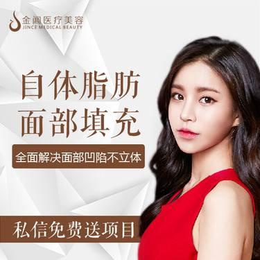 https://heras.igengmei.com/service/2020/07/05/fd4685146e-half