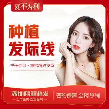 https://heras.igengmei.com/service/2020/07/06/2ec80e4a82-half