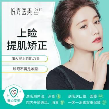 https://heras.igengmei.com/service/2020/07/06/8066f2b81d-half