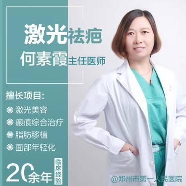 https://heras.igengmei.com/service/2020/07/06/815d22f198-half
