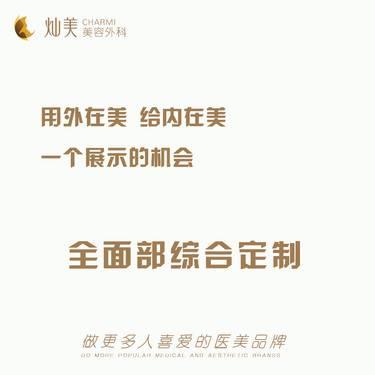 https://heras.igengmei.com/service/2020/07/07/1100c79d85-half