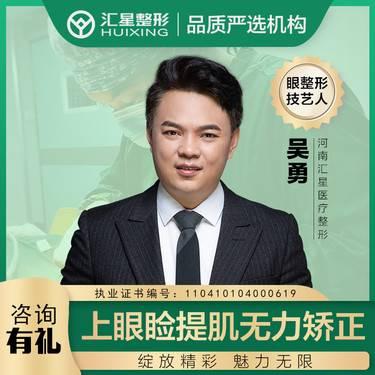 https://heras.igengmei.com/service/2020/07/07/31e3bdf4e7-half