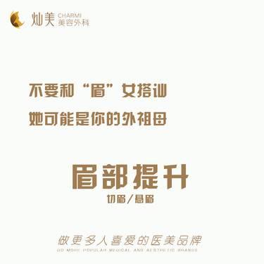 https://heras.igengmei.com/service/2020/07/07/416b7b4aa5-half
