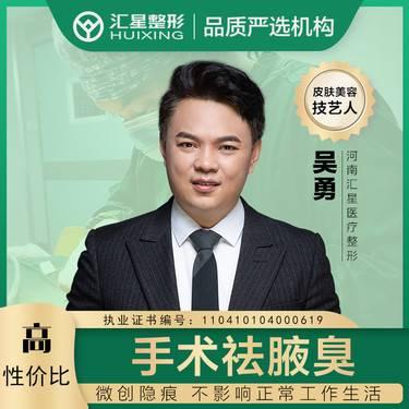 https://heras.igengmei.com/service/2020/07/07/5b32e3d0f6-half