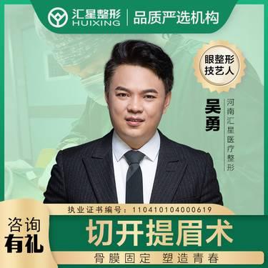 https://heras.igengmei.com/service/2020/07/07/630665df11-half