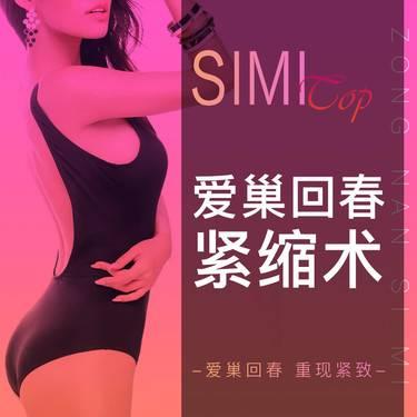 https://heras.igengmei.com/service/2020/07/07/71e6fb5b90-half