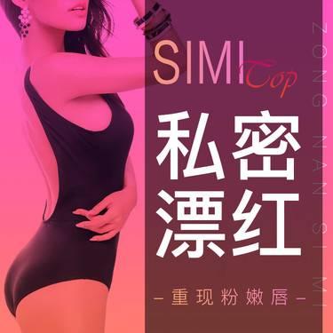 https://heras.igengmei.com/service/2020/07/07/bd4308a33d-half
