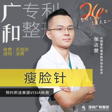 https://heras.igengmei.com/service/2020/07/07/bdf52ab9fc-half