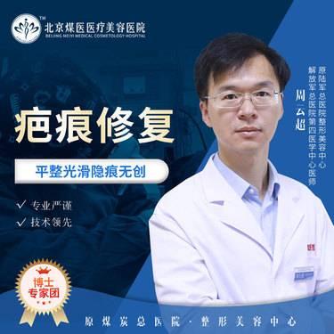 https://heras.igengmei.com/service/2020/07/07/d7f49d56f4-half