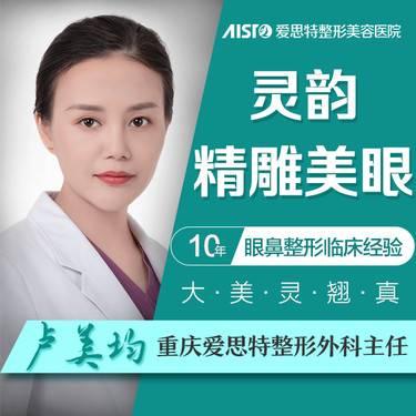 https://heras.igengmei.com/service/2020/07/07/e1dd032c19-half