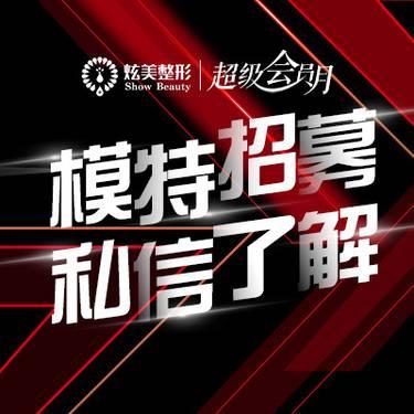 https://heras.igengmei.com/service/2020/07/08/c29414d3c0-half