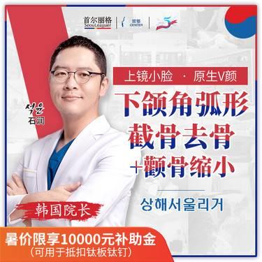 https://heras.igengmei.com/service/2020/07/08/ebe045bd94-half