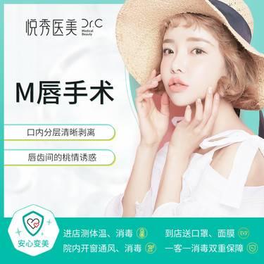 https://heras.igengmei.com/service/2020/07/09/39b5967866-half