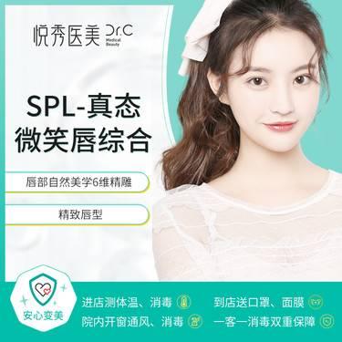 https://heras.igengmei.com/service/2020/07/09/9dee30c401-half