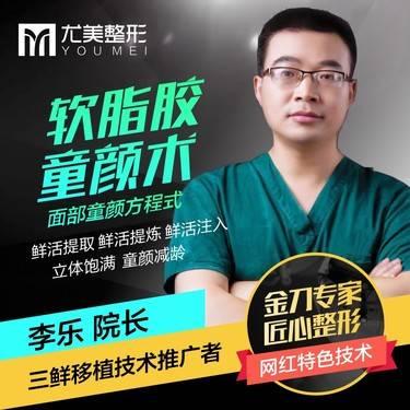 https://heras.igengmei.com/service/2020/07/09/d0483fd82f-half