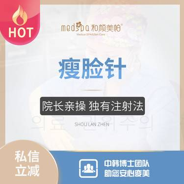 https://heras.igengmei.com/service/2020/07/10/bad1c9307b-half
