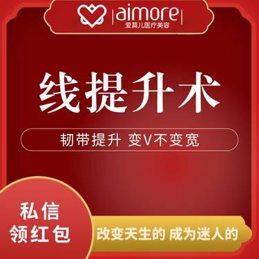 【上海@孙长辉】线雕
