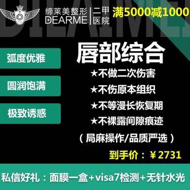 https://heras.igengmei.com/service/2020/07/12/0ea9b259fa-half