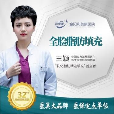 https://heras.igengmei.com/service/2020/07/12/5418ae7604-half