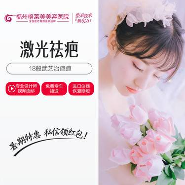 https://heras.igengmei.com/service/2020/07/13/24ac44f609-half