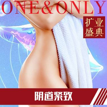 https://heras.igengmei.com/service/2020/07/13/6f3357808a-half