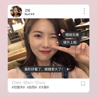 https://heras.igengmei.com/service/2020/07/14/3611f8c681-half
