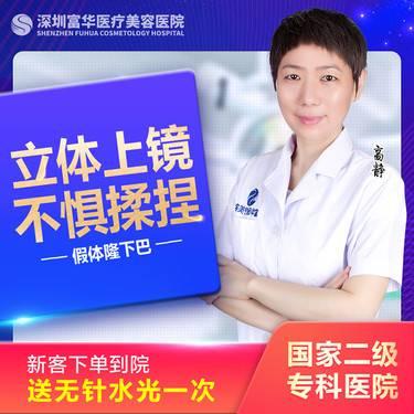 https://heras.igengmei.com/service/2020/07/14/76816ed12d-half