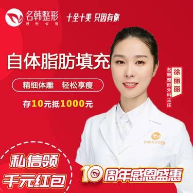 https://heras.igengmei.com/service/2020/07/15/05ad2316b9-half