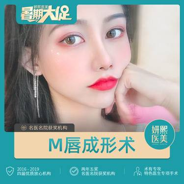 https://heras.igengmei.com/service/2020/07/15/4b389663db-half