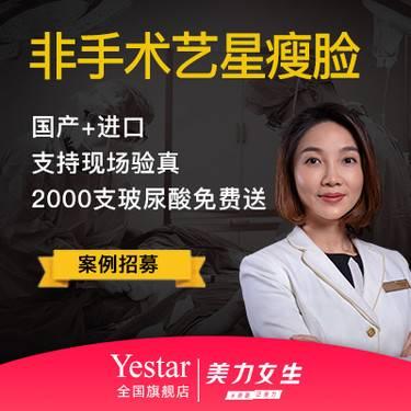 https://heras.igengmei.com/service/2020/07/15/5405c3f6d4-half