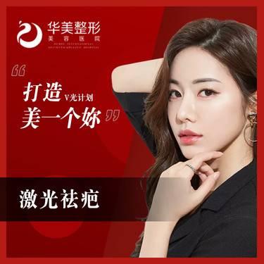 https://heras.igengmei.com/service/2020/07/15/99c17cdd16-half