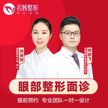 https://heras.igengmei.com/service/2020/07/16/cd23ad2e08-half