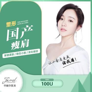 https://heras.igengmei.com/service/2020/07/16/e86b88a5cf-half