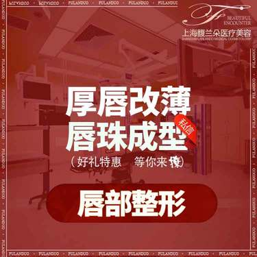 https://heras.igengmei.com/service/2020/07/17/19b53422f8-half