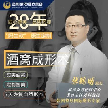 https://heras.igengmei.com/service/2020/07/20/43849db853-half