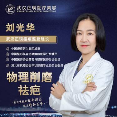 https://heras.igengmei.com/service/2020/07/21/b56eb6131c-half