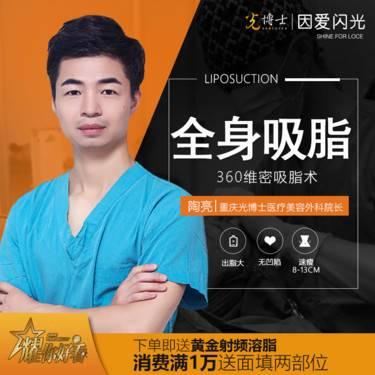 https://heras.igengmei.com/service/2020/07/22/87c35ab0b3-half