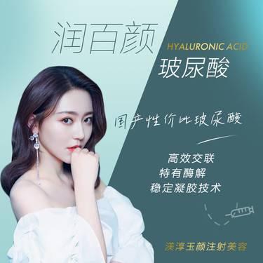 https://heras.igengmei.com/service/2020/07/22/900097e55c-half