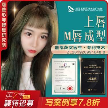 https://heras.igengmei.com/service/2020/07/22/9b5c092bb8-half