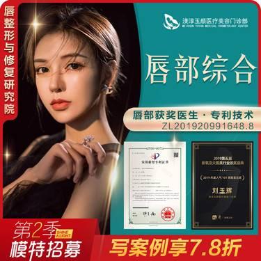 https://heras.igengmei.com/service/2020/07/22/eca07caee3-half